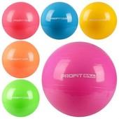 Мяч для фитнеса фитбол гладкий Profi 0381: 55см, 6 цветов