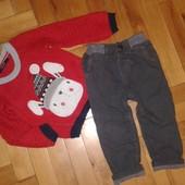 Одним лотом! утипленные штаны Деним и свитерок Джордж,1,5-3 года,отл.сост.замеры внутри!!!