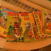 Детские книги (0-3 года)