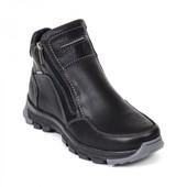 Ботинки зимние кожаные мужские Bastion 089ч