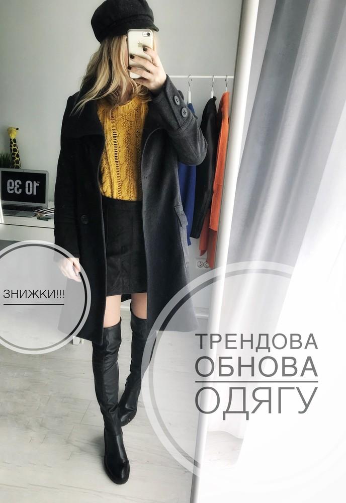 Осіння обнова!!!Пальто Zara,шерсть! фото №1
