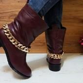 Ботинки Натуральная кожа  цвет: Бардо
