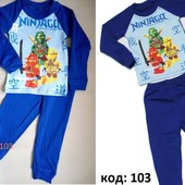 тонкая пижама ниндзяго трикотажная интерлок