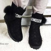 Ботинки женские зимние черные пушок кролик. Польша