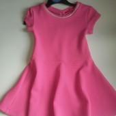 Платье французский трикотаж р.92 см