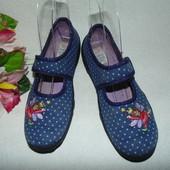 Тапочки Superfit 32р,ст 20 см.Мега выбор обуви и одежды!