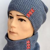 Комплект (шапка+шарф.хомут.баф) Фридом, в наличии 54-57 р-р