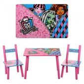 Детский столик и стульчики M 2328 Монстер Хай