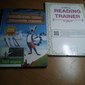 Учебные пособия по украинскому и английскому языках