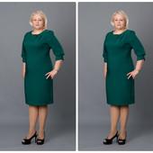 Платье 50-56 размеры