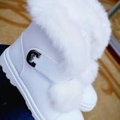 в наличии зима .кролик р.37 и 40 цена 350грн