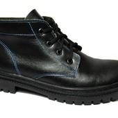 Ботинки Кожаные Прошитые (РБ-9)