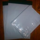 Курьерские пакеты всех форматов,можно комбинировать