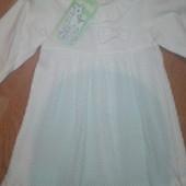 Платье очень нарядное Бемби р.68 100% коттон