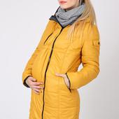Куртка для беременных, горчица с графитом