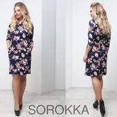 Платье Новинки за 5.12 размеры 48-54