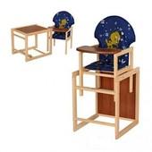 Стульчик для кормления трансформер деревянный МV-010-24-7