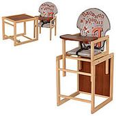 Стульчик для кормления трансформер деревянный МV-010-26-4