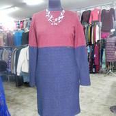 Новое классное платье M-XL