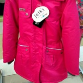 Парка пальто куртка зимняя удлиненная Joiks Канада -50% скидка