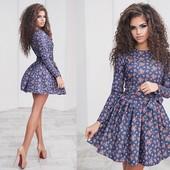 Стильное платье! Разные расцветки! Супер цена