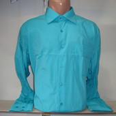Распродажа! Мужская рубашка с длинным рукавом Secolo. 15 видов.