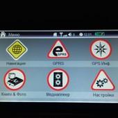 GPS навигатор Explay