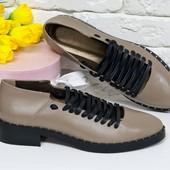 Кожаные обалденные туфли на шнуровке(Д-18),р-ры 36-41,любой цвет!