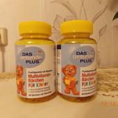 Жувальні фруктові ведмедики для дітей - 60шт
