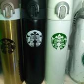 Термос с поилкой Starbucks (Старбакс) Очень Классные!