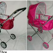 Детская коляска для кукол 9308 / 002 ручка 63 см