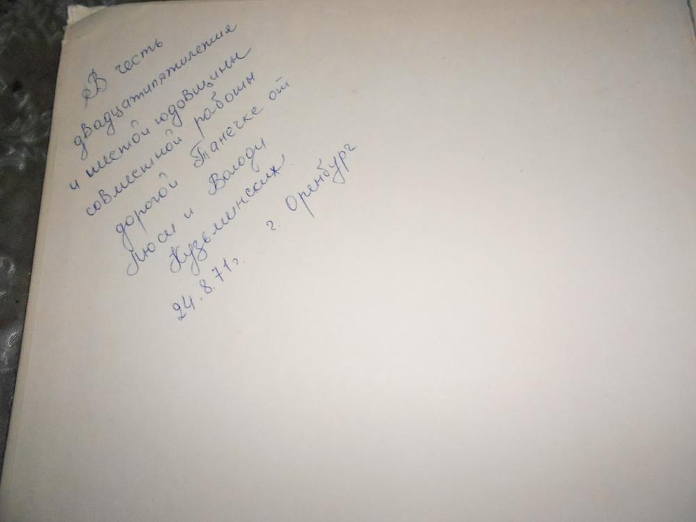 Книга. египетское искусство в гос. музее изобр. искусств, на 2-языках- русский и англ. 1971 г фото №2
