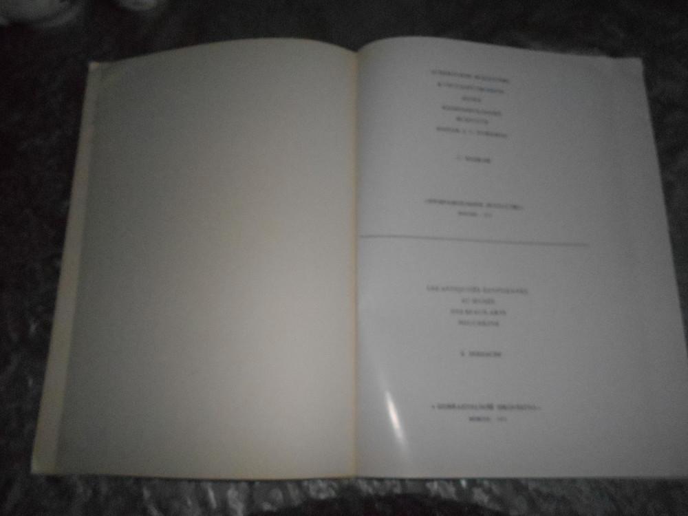 Книга. египетское искусство в гос. музее изобр. искусств, на 2-языках- русский и англ. 1971 г фото №3