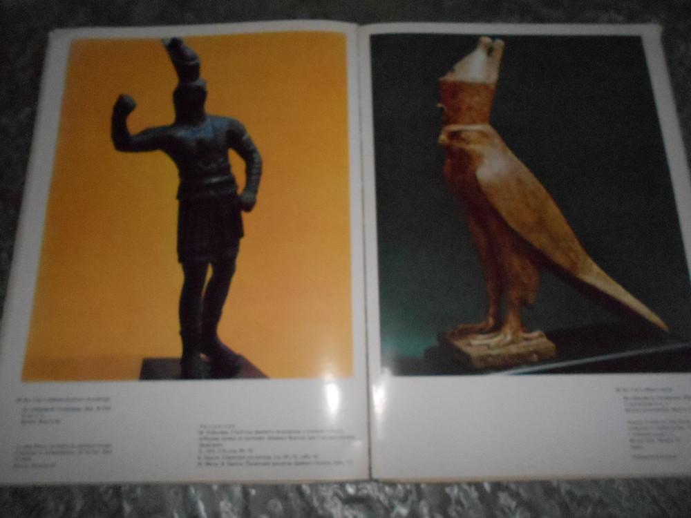 Книга. египетское искусство в гос. музее изобр. искусств, на 2-языках- русский и англ. 1971 г фото №6