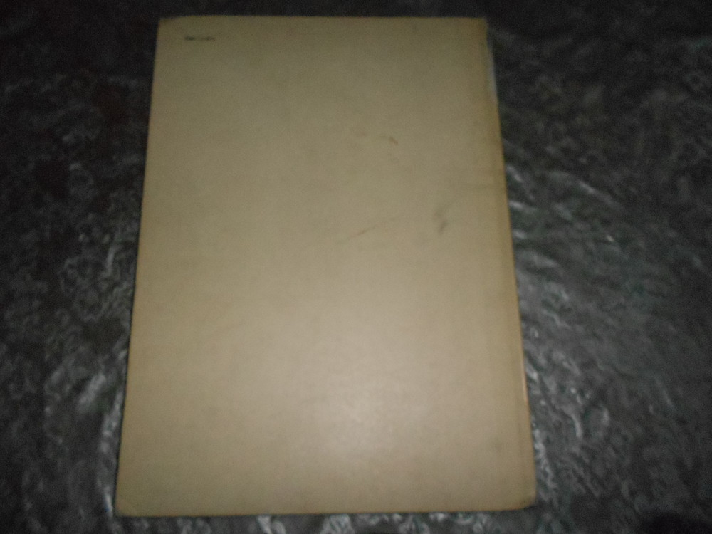 Книга. египетское искусство в гос. музее изобр. искусств, на 2-языках- русский и англ. 1971 г фото №7