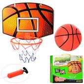 Баскетбольное кольцо M 2984