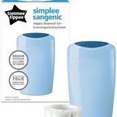Накопитель подгузников Sangenic Simplee Tommee Tippee 87004801 Великобритания голубой 12116552