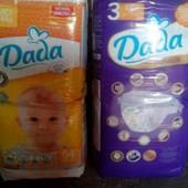 Підгузники Dada (Дада)
