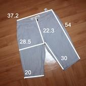легкие мужские шорты р 30