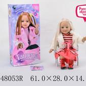 """Кукла интерактив. """"Танюша"""