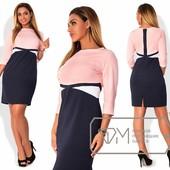 Женское платье 52 размер