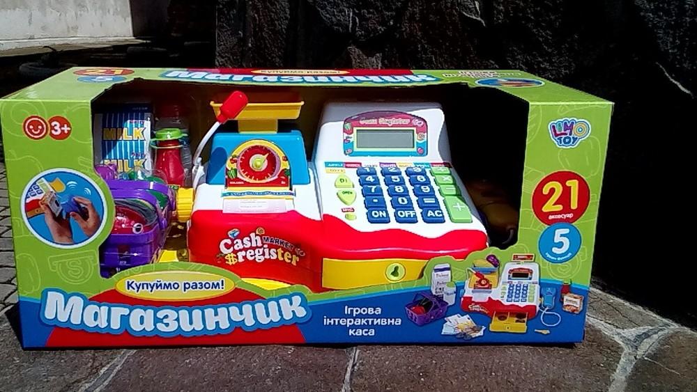 Касовий апарат  мікрофон, калькулятор, ваги, бат., кор., 43 см фото №1