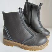 Кожаные ботиночки Украина-Италия 35-36 р