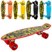Скейт MS 0298