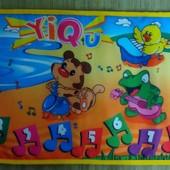 Музыкальный коврик «Вечеринка на пляже»