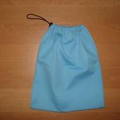 Мешок (сумка) для подгузников, мокрого белья. 31см на 26,5см