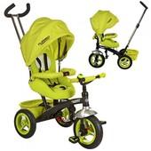 Велосипед Turbo Trike с поворотным сиденьем M 3195 ( 2 цвета)