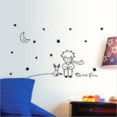 """Виниловая наклейка на стену """"Маленький принц"""""""