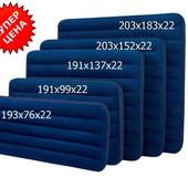 Надувной матрас(матрац) диван велюровый интекс Intex (BestWay), Насос