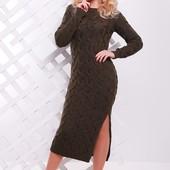 Тренд сезона вязаные платья .Мягкое.Теплое .Уютное.
